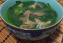 牛肉菠菜汤的做法