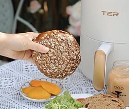 空气炸锅版 黑麦干果面包的做法