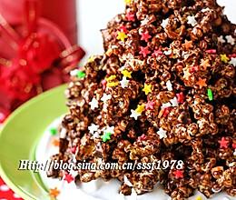 巧克力米花火山的做法