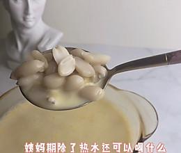 缓解姨妈期不适的花生牛奶鸡蛋汤的做法