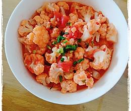 西红柿炒花菜的做法
