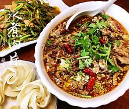 水煮肉片,麻辣鲜香来自你的私家川菜馆的做法