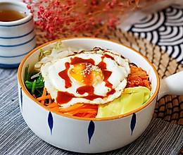蔬菜多多调理肠胃的石锅拌饭的做法
