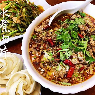 水煮肉片,麻辣鲜香来自你的私家川菜馆
