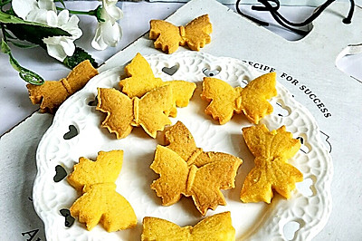 酥香玉米面蝴蝶饼干