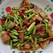 花肉炒蒜苔
