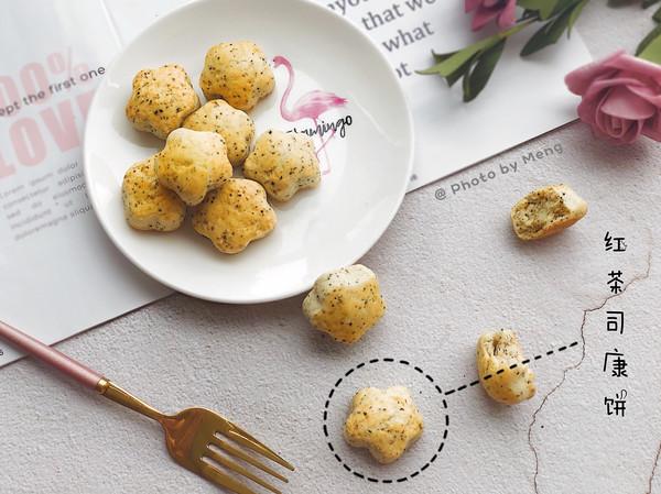 下午茶优选——红茶司康饼#晒出你的团圆大餐#的做法