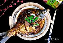 红烧鳊鱼#金龙鱼营养强化维生素A  新派菜油#的做法