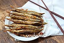 香煎面条鱼的做法