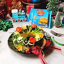 芝士圣诞花环沙拉#百吉福冬季之恋#