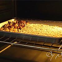 燕麦能量脆饼 #中粮我买,春季踏青#的做法图解2