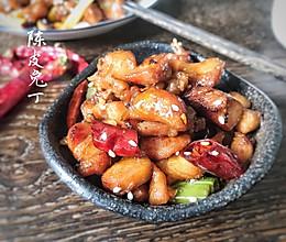 #父亲节,给老爸做道菜#陈皮兔丁的做法