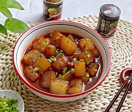 #中秋团圆食味#红烧瑶柱冬瓜 比红烧肉更香的做法