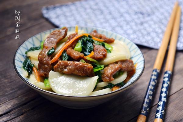 牛肉青菜炒年糕的做法