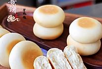 乳山喜饼的做法