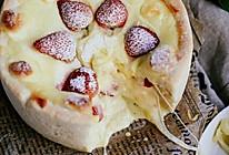 芝士熔岩草莓水果披萨的做法