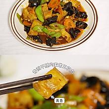 #下饭红烧菜#家常烧五花肉