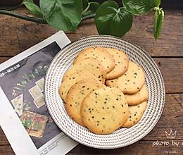 #金龙鱼精英百分百烘焙大赛颖涵战队#黑芝麻饼干的做法
