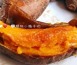 #餐桌上的春日限定#在家就可以做滋滋冒油的蜜汁烤红薯的做法