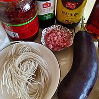 超下饭好吃的肉沫粉条茄子煲的做法图解1