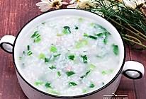 青菜肉末粥的做法