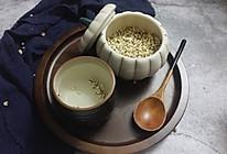 去湿薏米茶的做法
