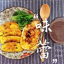 #换着花样吃早餐#—情侣套餐·香煎馒头片+五谷杂粮豆浆