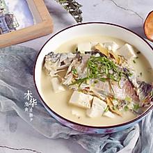 鲫鱼豆腐汤#做道好菜,自我宠爱!#