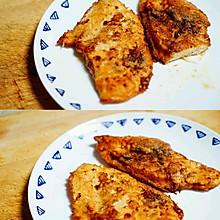无油鲜嫩鸡胸肉