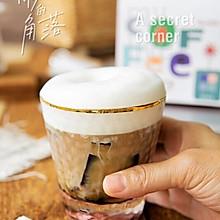 奶泡咖啡冻#