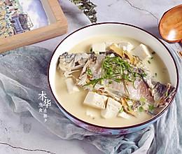 鲫鱼豆腐汤#做道好菜,自我宠爱!#的做法