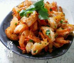 快手香酥虾的做法