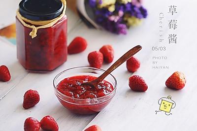 草莓酱#美的微波炉菜谱#