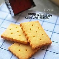 奶油奶酪饼干的做法图解8
