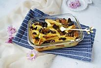 橙香葡萄干面包布丁,让面包更美味的吃法#秋天怎么吃#的做法