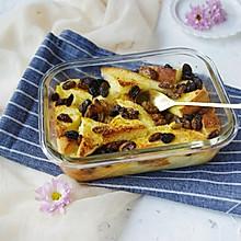 橙香葡萄干面包布丁,让面包更美味的吃法#秋天怎么吃#