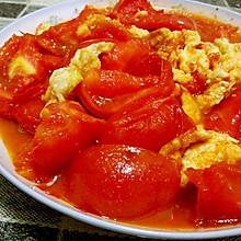 西红柿炒鸡蛋-也能炒得如此惊艳