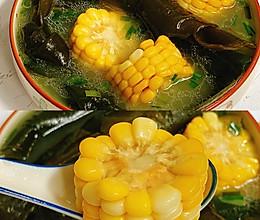 低脂低卡好吃不胖,营养又美味的海带玉米汤的做法