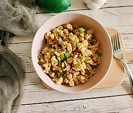 【生酮饮食·真酮】低碳水的花椰菜炒饭的做法