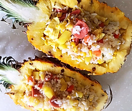 菠萝菠萝菠萝饭的做法