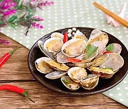 家常菜 沙茶炒蛤蜊#优思明3.14 狗年第一波撒狗粮攻略#的做法