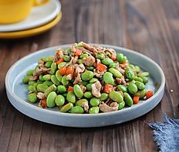 #中秋宴,名厨味#毛豆炒肉丝的做法