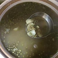 绿豆百合汤~~夏天消暑良品的做法图解5