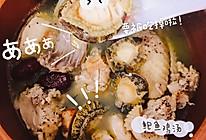 超简单做出美味鲍鱼鸡汤的做法