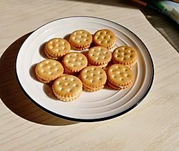 #憋在家里吃什么#原味牛扎小饼干的做法