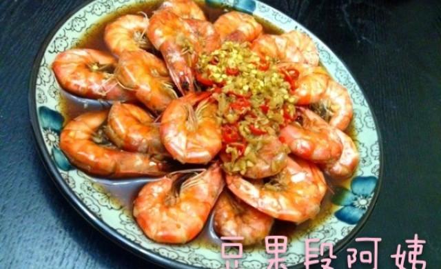 鲜椒蒸虾----无油清蒸更健康
