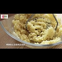 中式烧汁时蔬土豆饼,土豆的华丽变身的做法图解4
