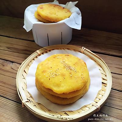 早餐南瓜饼
