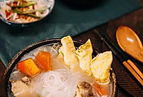 蛋饺暖锅 日食记的做法
