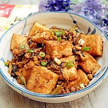 #大喜大牛肉粉试用#酸菜肉末烧豆腐